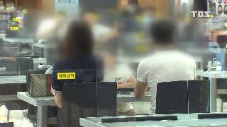 서울시 확진자 50명 후반으로 훌쩍 뛰어…노약자 관련 시설 비상