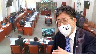 문광위 국감, 서울시태권도협회 방만 운영 질타.감사 청구 요청