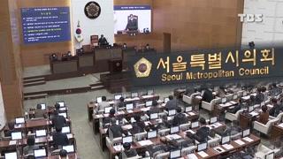 서울 성매매 피해여성 지원 조례 통과...실제 적용은 쉽지 않아