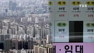 치솟는 서울 집값 대출기준은 제자리