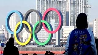 도쿄올림픽 회의론, 미국 등 얀센 접종 일시 중단