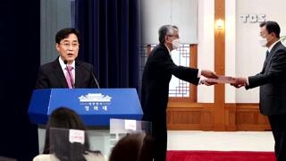 문 대통령 일본, 국제해양법재판소 제소 검토...우려 크다