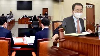 LH사태 막자 이해충돌 방지법 정무위 소위 통과